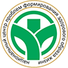 National Centre for problems of healthy  lifestyle development, Ministry of health of the Republic of Kazakhstan