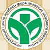 Национальный центр проблем формирования здорового образа жизни РК