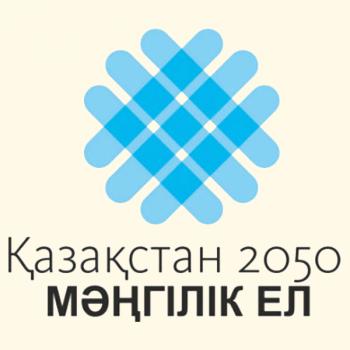 2050-m