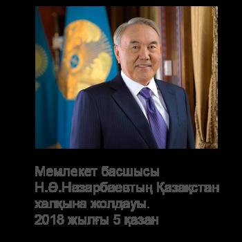 prezident-kaz-m